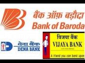 BOB, દેના બેંક અને વિજયા બેંકના મર્જરને કેન્દ્રીય કેબિનેટની મંજૂરી મળી