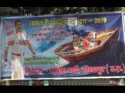 Video: કોંગ્રેસે રાહુલ ગાંધીના સિંઘમ અને દબંગ પોસ્ટર લગાવ્યા