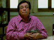 Video: કાબુલથી મુંબઈ આવ્યા હતા બોલિવુડમાં કોમેડીના બાદશાહ અને અસલી 'કાબુલીવાલા'