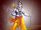 અનોખી બેન્ક, જ્યાં ચાલે છે માત્ર ભગવાન રામનું ચલણ, એક લાખથી વધુ એકાઉન્ટ ધારકો