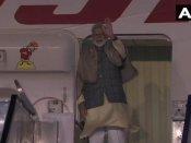 પીએમ મોદી બે દિવસના પ્રવાસે દક્ષિણ કોરિયા રવાના, સિયોલ શાંતિ પુરસ્કારથી સમ્માનિત કરાશે