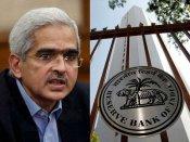 EMI થશે સસ્તા, RBIએ રેપો રેટમાં 25 બેસિસ પોઈન્ટની કટૌતી કરી