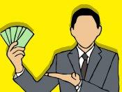 Mutual Fund અને share વેચીને ટેક્સ બચાવો, આવો છે કાયદો