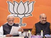 ભારતીય જનતા પાર્ટીએ જાહેર કરી 18 ઉમેદવારોની પહેલી યાદી