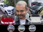 નીરવ મોદીની લક્ઝરી ગાડીઓની થશે હરાજી, જાણો કઈ કઈ કાર છે શામેલ