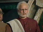 'યુ' સર્ટિફિકેટ સાથે સેન્સર બોર્ડે પાસ કરી ફિલ્મ પીએમ નરેન્દ્ર મોદી, 11 એપ્રિલે થશે રિલીઝ