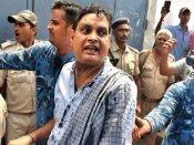 મુઝફ્ફરપુર શેલ્ટર હોમ કેસઃ બ્રજેશ ઠાકુરે 11 છોકરીઓની હત્યા કરી, હાડકાંની પોટલી મળી આવી