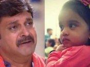 ગળામાં રમકડુ ફસાતા ટીવી કલાકારની બે વર્ષની પુત્રીનું મોત, શોકમાં બોલિવુડ