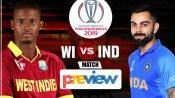 INDvsWI: વિંડીઝ સામે ભારતનો સામનો, જાણો કઈ ટીમનું પલડું ભારી