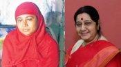 ગુજરાતની નૂરજહાંએ કહ્યું, હું જીવું છું તો સુષ્માજીના કારણે...