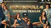 હાઉસફુલ 4 Trailer:પુનર્જન્મ લઈ અક્ષય કુમારે કરી એવી કોમેડી કે..
