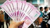 RBI ના નિર્ણય પછી હવે ATM માંથી 2000 રૂપિયાની નોટ નહીં નીકળે