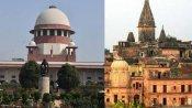 Ayodhya Verdict: ઑલ ઈન્ડિયા મુસ્લિમ પર્સનલ લૉ બોર્ડની આજે બેઠક, પુનર્વિચાર અરજી પર મંથન થશે