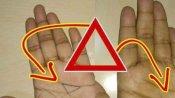 Palmistry: એકની અંદર ત્રણ ત્રિભુજ દર્શાવે છે ઉંડા રાઝ