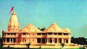 Ram Mandir In Ayodhy: કેવી રીતે બનશે અયોધ્યામાં રામલલાનું ભવ્ય મંદિર?