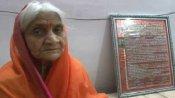 રામ મંદિર નિર્માણ માટે આ દાદીએ 27 વર્ષથી અન્નનો ત્યાગ કર્યો, હવે અયોધ્યામાં ઉપવાસ તોડશે