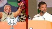 Jharkhand Exit Polls: ભાજપને મોટો ઝટકો, ઝામુમો-કોંગ્રેસ ગઠબંધન રેસમાં આગળ