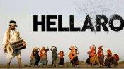 ગુજરાતી ફિલ્મ હેલ્લારોને બેસ્ટ ફીચર ફિલ્મનો એવૉર્ડ મળ્યો