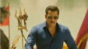 સલમાન ખાનની 'દબંગ 3'નો તહેલકો - બોક્સ ઓફિસમાં કરશે ધમાકેદાર ઓપનિંગ