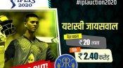 IPL 2020: પાણીપુરી વેચનાર યશસ્વી જયસ્વાલ બની ગયો કરોડપતી