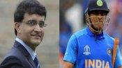 સૌરવ ગાંગુલીની IPL ફેંટસી ટીમ, ખુદ કેપ્ટન અને ધોનીને બહાર કર્યા