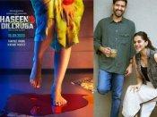 તાપસી પન્નુની આગામી ફિલ્મ 'હસીન દિલરૂબા' નું પહેલું પોસ્ટર રિલીઝ થયું