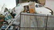 Video: કઝાકિસ્તાનમાં બે માળની ઈમારત સાથે ટકરાયુ પ્લેન, 9ના મોત