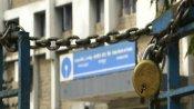 SBI એલર્ટઃ બે દિવસીય હડતાળની પરિચાલન પર અસર પડશે