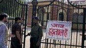 આજે ભારત બંધઃ બેંકોમાં કામકાજ ઠપ, 25 કરોડ લોકો બંધમાં સામેલ, જાણો 10 મોટી વાતો