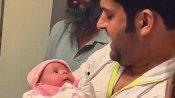 કપિલ શર્માની દીકરી 'અનાયરા'નો પહેલો ફોટો આવ્યો સામે, તમે જોયો?