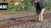 પશ્ચિમ બગાળમાં ભારત બંધની સૌથી વધુ અસર, રેલવે ટ્રેક પર 4 ક્રૂડ બોમ્બ મળ્યા