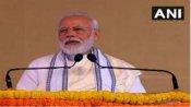 CAAથી કોઈને નુકશાન નથી, રાજનીતિનો ગંદો ખેલ ખેલનારા ભ્રમ ફેલાવી રહ્યાઃ PM