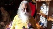 રામ મંદિર ટ્રસ્ટ: અયોધ્યામાં શરૂ થયો વિરોધ, સંત સમાજે બોલાવી બેઠક