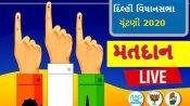 Delhi Assembly Polling: દિલ્હીની 70 સીટ પર બપોરે 5 વાગ્યા સુધી 44.52% મતદાન