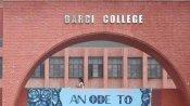 ગાર્ગી કોલેજ છેડતી: સુપ્રીમ કોર્ટમાં પીઆઈએલ દાખલ, સીબીઆઈ પાસે તપાસની માંગ