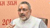 Delhi Assembly Election: દિલ્હીને ઇસ્લામિક રાજ્ય બનતા બચાવો: ગિરિરાજ સિંહ