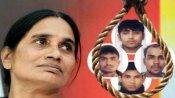 Nirbhaya Case: સુપ્રીમ કોર્ટ આજે દોષી વિનયની અરજી પર ફેસલો સંભળાવશે
