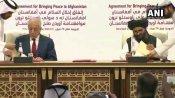 યુએસ-તાલિબાન સમજોતો: US 14 મહિનામાં અફઘાનિસ્તાનમાંથી સૈન્ય પાછુ બોલાવશે