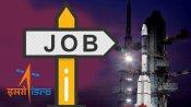 ISROમાં નોકરી કરવાનો મોકો, 1 મે સુધી અરજી કરો