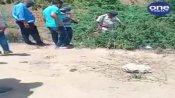 મહેસાણાના વિજાપુરમાં યુવકની લાશ મળી આવતા ચકચાર