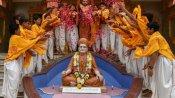 Guru Purnima 2020: આજે ગુરુ પૂર્ણિમા, તમારા ગુરુને આવી રીતે કરો યાદ, જાણો મહત્વ