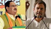 રાહુલ ગાંધી એ કરી રહ્યાં છે જે એક જવાબદાર વિપક્ષી નેતાએ ન કરવું જોઇએ: નડ્ડા