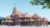 અયોધ્યામાં રામ મંદિરની 2000 ફૂટ નીચે નાખવામાં આવશે 'ટાઈમ કેપ્સૂલ', જાણો કારણ