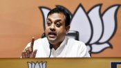 રાજસ્થાનમાં ઇમરજન્સીની જેવી સ્થિતિ, ઓડીયો ટેપ મામલે CBI કરે તપાસ: BJP