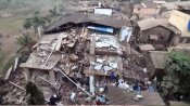 મહારાષ્ટ્ર: રાયગઢ જિલ્લામાં બહુમાળી બિલ્ડીંગ ધરાશાયી, 200 લોકો ફસાયાની આશંકા