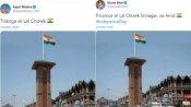 Fact Check: શ્રીનગરના લાલ ચોક પર તિરંગો ફરકાવવાની તસવીરનું સત્ય