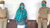 દેવી- દેવતાઓ પર વાંધાજનક ટિપ્પણી કરનાર મહિલાની ધરપકડ