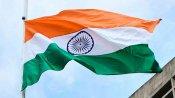 ભારતના આન બાન અને શાન તિરંગાની કહાની