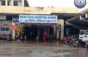 સુરત: નવી સિવિલ હોસ્પિટલમાં મોબાઇલ ફોનની ચોરી