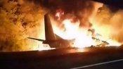 યુક્રેનમાં દૂર્ઘટનાનો શિકાર બન્યુ એરફોર્સનુ વિમાન, 22ના મોત